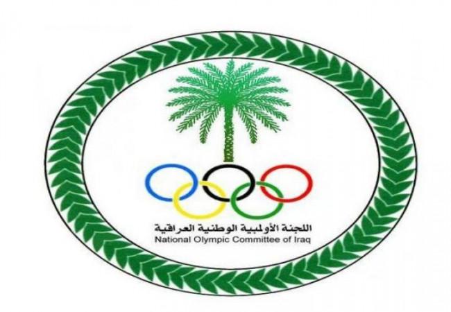 الأولمبية العراقية تؤكد شرعيتها حسب القانون الدولي