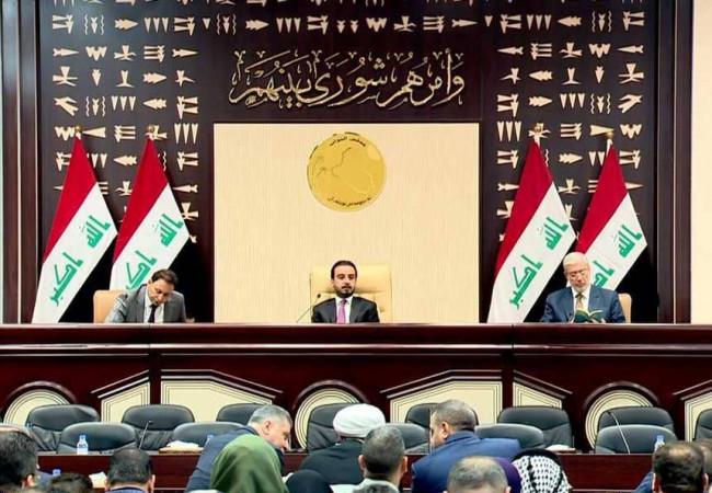 البرلمان يحدد  للحكومة مقدار الاقتراض الداخلي والخارجي