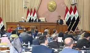 نازحو نينوى على جدول اعمال جلسة البرلمان اليوم