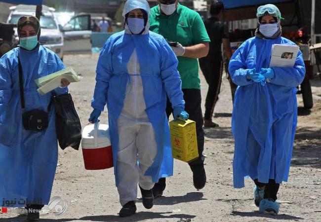 الصحة تسجل رقماً غير مسبوق باكثر من 1800 اصابة جديدة بكورونا في العراق