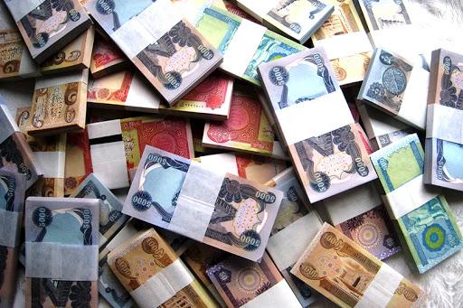 المالية النيابية: الحكومة لاتريد ارسال الموازنة الى البرلمان بسبب العجز الكبير فيها