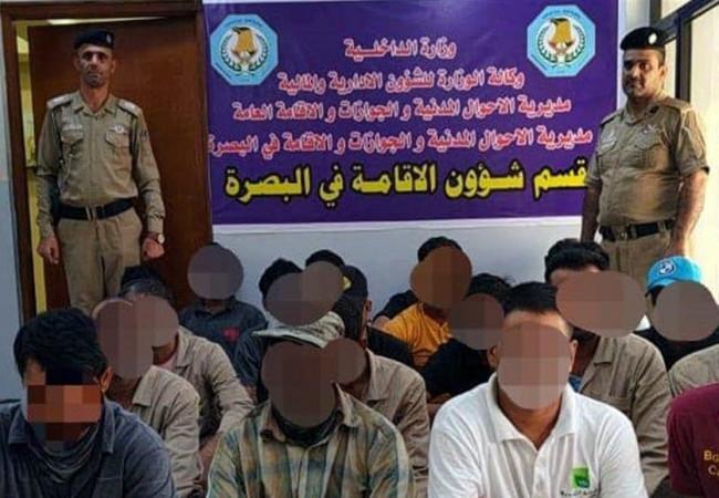 القبض على 18 اجنبيا مخالفا لشروط الاقامة في البصرة