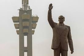 الكونغو الديموقراطية تحيي ذكرى الاستقلال وتستعيد إرث لومومبا