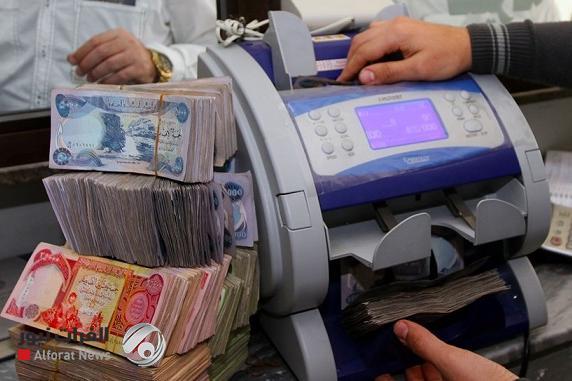 المالية ترد على أنباء منعها المصارف من توزيع الرواتب