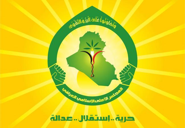 كتلة المواطن تؤكد الالتزام بتوجيهات المرجعية العليا لتقويم الاداء الحكومي