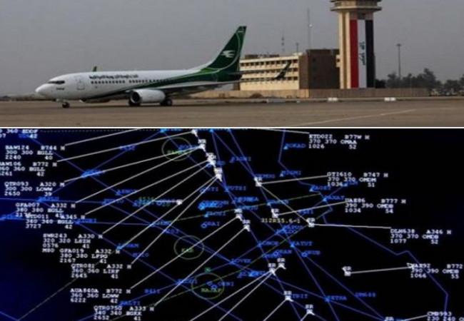 النقل تبحث آلية عمل الملاحة الجوية عبر تطبيق ZOOM للارتقاء بواقعها