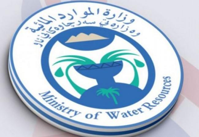 الموارد المائية: رفع التجاوزات على دجلة والفرات مدعوم قضائيًا وأمنيًا