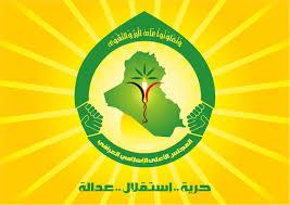المواطن: البرلمان الزم الحكومة بقرار يساوي بين مقاتلي الحشد والقوات الأمنية