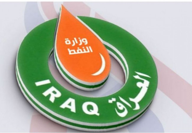 النفط تعلن مجموع الصادرات والإيرادات المتحققة لشهر تموز الماضي