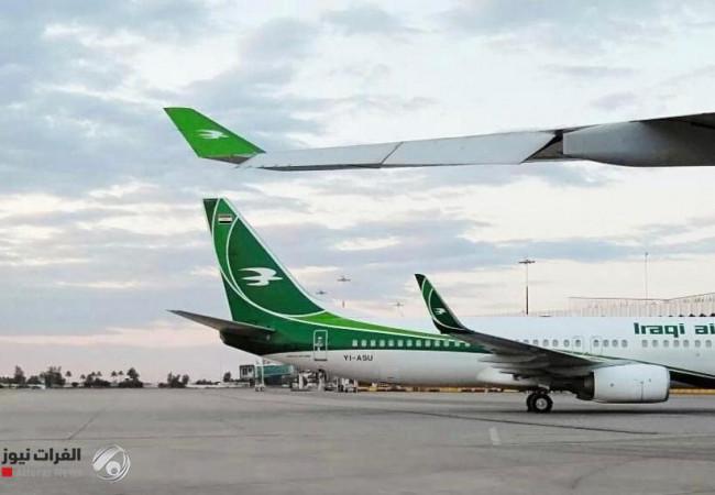 النقل توجه بشمول عقود الخطوط الجوية بالقرار 315
