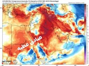 اليوم الأحد.. اجواء شديدة الحرارة وضيف غائب يزور هذه الرقعة من البلاد1