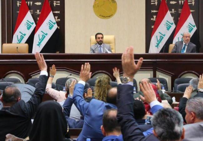 القانونية النيابية: صعوبة تمرير تعديل قانون التقاعد الموحد في مجلس النواب