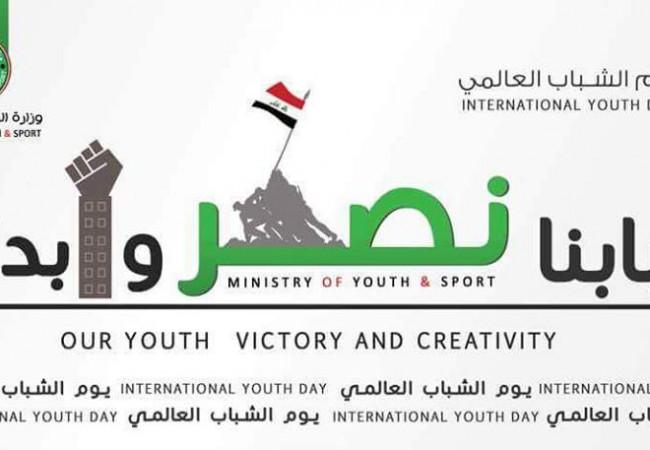 رئيس الوزراء يرعى الاحتفالية المركزية لوزارة الشباب والرياضة بختام فعاليات يوم الشباب العالمي