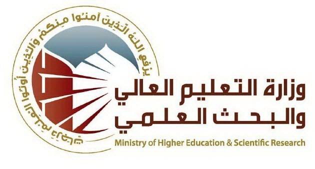 التعليم: نهاية الأسبوع المقبل آخر موعد لتقديم طلبة الدور الثالث على الكليات الأهلية