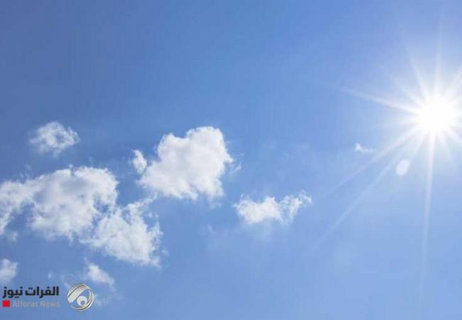 طقس صحو وانخفاض بدرجات الحرارة خلال الأيام الأربعة المقبلة