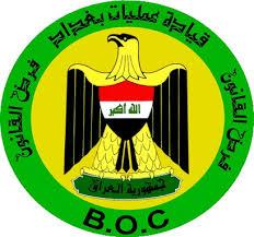 عمليات بغداد تحكم سيطرتها على سدة البو شجل في الصقلاوية