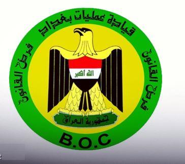 عمليات بغداد تبحث تداعيات الاوضاع الامنية في العاصمة بغداد