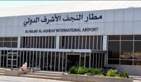 مطار النجف يتوقع اكثر من 400 رحلة جوية يوميا خلال زيارة الاربعينية
