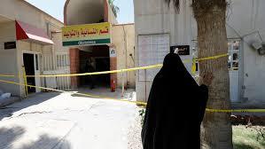 استئناف الكرخ: حريق مستشفى اليرموك بفعل فاعل ولا توجد للحادث دوافع سرقة