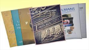 كربلاء:اصدار جديد باللغة الفرنسية من إعلام العتبة الحسينية الدولي