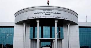 رد الطعن المقدم من قبل وزير الدفاع ورئيس هيأة النزاهة بشأن قضية الجبوري
