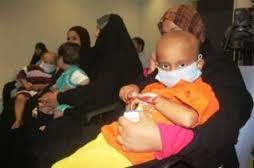 العمل تشمل الاطفال المصابين بالسرطان براتب المعين المتفرغ