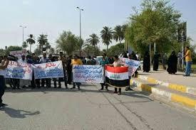 طلبة الوقف الشيعي في النجف وكربلاء يتظاهرون لإلغاء الامتحان التقويمي
