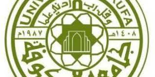 جامعة الكوفة تعتزم اعادة النظر في توسعة القبولات للدراسات العليا