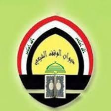 الوقف الشيعي يؤكد عدم تحديد موعد جديد لاجراء الامتحانات الخارجية