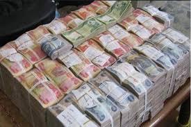 إحباط عملية سرقة لأكثر من خمسة مليارات دينار من مصرف الرافدين