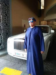 ٩ ملايين دولار  لشراء لوحة سيارة