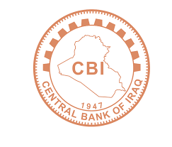 البنك المركزي العراقي يستحدث شعاراً جديداً له