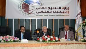 وزير التعليم العالي يؤكد على دعم الاعلام الجامعي في مواكبة المؤسسة الاكاديمية