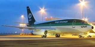 النقل: طرح مناقصة أمنية لحماية مطار بغداد