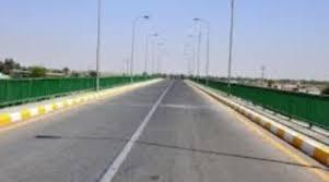قطع جسر المثنى شمالي بغداد يومي الثلاثاء والاربعاء المقبلين