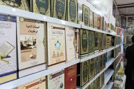 جامعة واسط تقيم معرضا للكتاب العلمي والثقافي