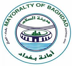 امانة بغداد تفتتح خطا جديدا لمحطة الدورة في الايام المقبلة