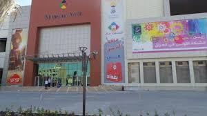 صحة الكرخ تغلق مطعمين مخالفين للشروط الصحية في مول المنصور