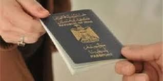 الاحوال المدنية والجوازات تباشر باصدار الجوازات للمواطنين