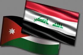 لجنة عراقية-اردنية تُمهد لمباحثات اقتصادية موسعة غدا  الاثنين