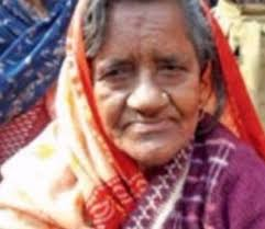 هندية تعود للحياة بعد 40 عاماً من إعلان وفاتها