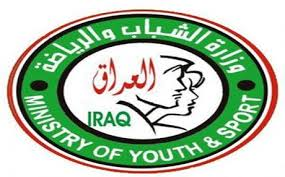 تأهيل وطلاء 100 مدرسة في بغداد برعاية وزارة الشباب والرياضة