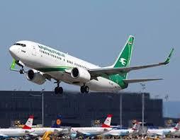 تخفيض تذاكر السفر للقضاة بنسبة 25% على الخطوط الجوية العراقية
