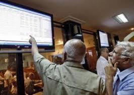انخفاض اسهم سوق العراق المالي