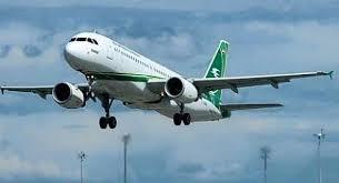 الطيران الاوروبي يرفع الخطوط الجوية العراقية من قائمته السوداء