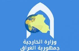 التنسيق الأمني والمنافذ الحدودية ومحور مباحثات وفد الخارجية في الرياض