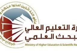 وزير التعليم: نعمل على استكمال مشاريع الجامعات التي حققت نسب انجاز متقدمة
