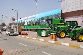 افتتاح اعمال الاسبوع  الزراعي التاسع  ويوم الشجرة في معرض بغداد الدولي