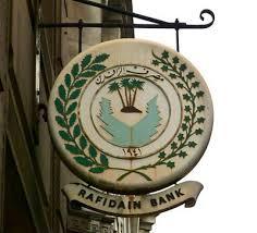 مصرف الرافدين يمنح قروضاً للأطباء تصل الى 75 مليون دينار