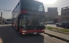 المسافرين والوفود تخصص عددا من باصات النقل الى اهالي منطقة ابو غريب